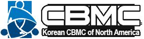 제25차 북미주 KCBMC 필라델피아 대회